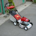 "Lawn Mower - 20"" Rotary"